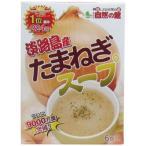 味源 淡路産玉ねぎスープ 10gX6