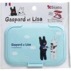 ビタット リサとガスパール 犬猫 ライトブルー(1コ入)