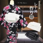 作り帯 ワンタッチ 6タイプ 桜柄 簡単装着 ゆかた帯 リボン 大人子供兼用 女性 浴衣 単品 日本製 夏着物 単品N0004