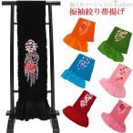 帯揚げ 振袖用 絞り 柄違い 花柄 刺繍 正絹 全7タイプ レディース 女性 成人式 結婚式 着物 ふりそで 日本製 和装小物N1208