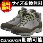 ショッピング登山 CARAVAN キャラバン 登山靴 トレッキングシューズ CARAVAN キャラバン C1_HIKE 登山シューズ 山登り ブーツ ハイキング 0010110 100