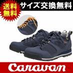 CARAVAN キャラバン 登山靴 トレッキングシューズ C7_03 山登り ゴアテックス GORETEX 0010703 670
