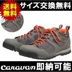 ショッピング登山 CARAVAN キャラバン 登山靴 トレッキングシューズ CARAVAN キャラバン C7_03 登山シューズ 山登り ブーツ ハイキング 0010703 100