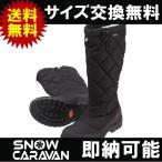 CARAVAN スノーキャラバン スノーブーツ SHC_9(スノーシューズ/ウィンターシューズ/ウィンターブーツ/防寒靴/防寒シューズ)