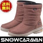 ショッピングスノーシューズ CARAVAN スノーキャラバン スノーブーツ スノーシューズ ウインターシューズ ウインターブーツ SHC_31W