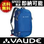 Vaude ファウデ バックパック 30L Wizard 30+4 ウィザード 30+4 リュック ザック 登山 トレッキング ハイキング 山登り バッグ12155 7130