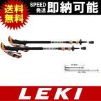 LEKI レキ トレッキングポール ストック LEKI レキ SPD2サーモライト XL (1300317)