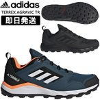 adidas アディダス トレイルランニング シューズ TERREX AGRAVIC TR テレックス アグラビック トレラン TR EF6855