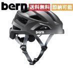 bern バーン FL-1 LIBRE FL-1 リブレ 自転車用ヘルメット BE-BM09Z17SSG