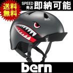 bern バーン NINO ALL SEASON BE-VJBSGFV SATIN GREY FLYING TIGER ニーノ キッズ ヘルメット 自転車 スケボー BE-VJBSGFV