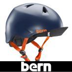bern バーン NINO ALL SEASON BE-VJBSNVV SATIN NAVY VISOR ニーノ キッズ ヘルメット 自転車 スケボー BE-VJBSNVV