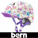 bern バーン NINA ALL SEASON BE-VJGSWFV SATIN WHITE FLORAL VISOR ニーナ キッズ ヘルメット 自転車 スケボー BE-VJGSWFV