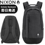 NIXON ニクソン リュック Scholar Backpack 25L スカラー バックパック 25リットル C3008