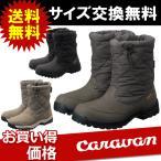 ショッピングスノーシューズ CARAVAN キャラバン SHC-7M スノーシューズ スノーブーツ