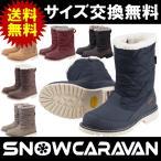CARAVAN キャラバン SHC-7W(レディース/ウィメンズ/女性用/スノーシューズ/スノーブーツ/ウィンターシューズ/ウィンターブーツ/防寒靴/防寒シューズ/0023027)