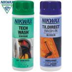 NIKWAX ニクワックス ツインパック 洗剤 撥水剤 EBEP01 返品交換不可 4月23日現在、在庫残りわずか