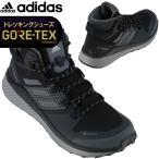 adidas アディダス トレッキングシューズ ゴアテックス TERREXFOLGIANHIKERMIDG テレックス メンズ 登山靴 EF0365