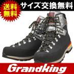 GRANDKING グランドキング トレッキングシューズ 登山靴 GARNDKING グランドキング GK10ケブラー