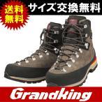 GRANDKING グランドキング トレッキングシューズ 登山靴 GARNDKING グランドキング GK11ヌバック