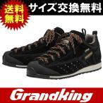 ショッピング登山 GRANDKING グランドキング トレッキングシューズ 登山靴 GRANDKING グランドキング  GK24_GORETEX