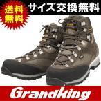GRANDKING グランドキング トレッキングシューズ 登山靴 GARNDKING グランドキング GK81M