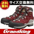 ショッピング登山 GRANDKING グランドキング トレッキングシューズ 登山靴 GRANDKING グランドキング  GK83