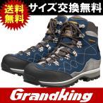 ショッピングトレッキングシューズ GRANDKING グランドキング トレッキングシューズ 登山靴 GRANDKING グランドキング  GK83