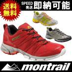 montrail モントレイル マウンテンマゾヒスト シューズ montrail Men's Mountain Masochist III モントレイル メンズ マウンテンマゾヒストIII
