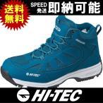 ショッピング登山 HI-TEC ハイテック トレッキングシューズ 登山靴 HI-TEC ハイテック HT BTU06 ロックネスWP ターコイズ