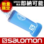SALOMON サロモン トレイルランニング トレラン ソフト フラスク SOFT FLASK 250ml/8oz ソフトフラスク 250ml /8oz