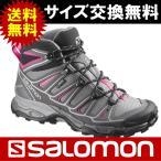 SALOMON サロモン トレッキングシューズ 登山靴 SALOMON X ULTRA MID 2 GTX Women サロモン X ウルトラ ミッド 2 ゴアテックス ウィメンズ