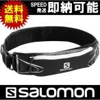 SALOMON サロモン トレイルランニング トレラン ウェストバッグ SALOMON AGILE BELT 250 SET サロモン アジャイル 250 ベルト セット