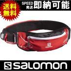 SALOMON サロモン トレイルランニング トレラン ウェストバッグ SALOMON AGILE BELT 500 SET サロモン アジャイル 500 ベルト セット