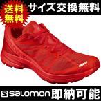 ショッピングSALOMON SALOMON サロモン トレイルランニング トレランシューズ S-LAB SONIC 2 エスラボ ソニック2