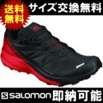 トレイルランニングシューズ トレラン シューズ 靴 L39325900