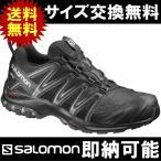 トレイルランニングシューズ トレラン シューズ 靴 L39332200