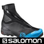 ショッピング登山 SALOMON サロモン 登山靴 トレッキングシューズ SALOMON S-LAB X ALP CARBON 2 GTX サロモン エスラボ X アルプ カーボン 2 ゴアテックス