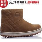 ショッピングLL Sorel ソレル ブーツ Sorel Glacy Short ソレル グレイシーショート スノーブーツ 防寒ブーツ ウィンターブーツ