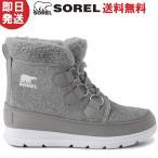 SOREL ソレル EXPLORER CARNIVAL エクスプローラー カーニバル 靴 レディース LL5325 081