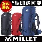 Millet ミレー SAAS FEE 40+5 サースフェー 40+5 リュックサック MIS0593
