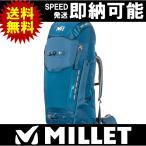 ショッピング2012 MILLET ミレー リュック バックパック MILLET ANNAPURNA 75L+15L ミレー アンナプルナ 75リットル+15リットル 7097 登山 トレッキング ハイキング