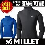 Millet ミレー KUHTAI WOOL ZIP LS クータイ ウール ジップ ロングスリーブ 長袖シャツ MIV01488
