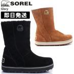 Sorel ソレル ブーツ NL1975 Sorel Glacy ソレル グレイシー スノーブーツ 防寒ブーツ ウィンターブーツ