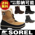 Sorel ソレル ブーツ NL2089 Sorel Tivoli II SUEDE Women's ソレル ティボリIIスウェード ウィメンズ スノーブーツ 防寒ブーツ ウィンターブーツ