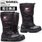 ショッピングスノーブーツ Sorel ソレル ブーツ NL2134 Sorel Snowlion XT ソレル スノーライオンXT スノーブーツ 防寒ブーツ ウィンターブーツ