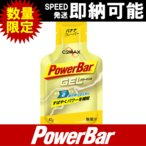 PowerGel Power Gel е╤еяб╝е╕езеы е╨е╩е╩╠г ┼╨╗│ е╚еье├енеєе░ е╚еьедеыещеєе╦еєе░ е╚еьещеє