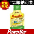PowerGel Power Gel е╤еяб╝е╕езеы е░еъб╝еєеве├е╫еы╠г ┼╨╗│ е╚еье├енеєе░ е╚еьедеыещеєе╦еєе░ е╚еьещеє