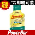 PowerGel Power Gel е╤еяб╝е╕езеы еьетеєещедер╠г ┼╨╗│ е╚еье├енеєе░ е╚еьедеыещеєе╦еєе░ е╚еьещеє