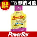 PowerGel Power Gel е╤еяб╝е╕езеы ╟▀╠г ежес╠г дждс╠г ┼╨╗│ е╚еье├енеєе░ е╚еьедеыещеєе╦еєе░ е╚еьещеє