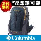 ショッピングバック Columbia コロンビア BlueridgeMountainBLUE30LBackpack ブルーリッジマウンテンブルー 30リットル バックパック リュックサック PU8183